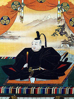 250px-Tokugawa_Ieyasu2.JPG