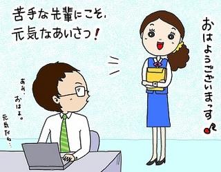 smile_aisatu.jpg